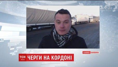 На українсько-румунському кордоні утворилися кілометрові затори
