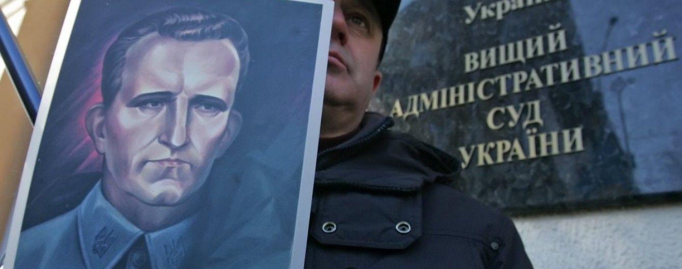 Суд запретил Киевсовету подписывать решение о переименовании проспекта Ватутина на Шухевича