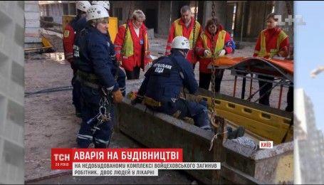 В Киеве в результате аварии на стройке погиб человек