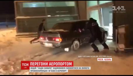 В аеропорту Казані водій влаштував перегони з поліцією