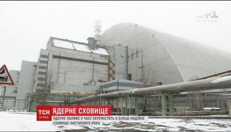 """Объект """"Арка"""" на Чернобыльской АЭС отныне безопасный"""