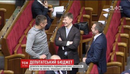 Денежные аппетиты депутатов: чиновники выделили средства и на собственные нужды