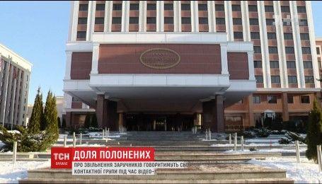 В Минске переговорщики в очередной раз обсудят вопрос об освобождении заложников