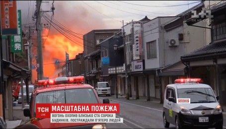 Десятки будинків охопило полум'я у Японії