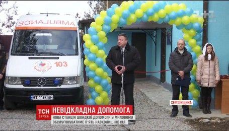 """На Херсонщині селяни самотужки створили нову станцію """"швидкої"""" у приміщенні сільської ради"""