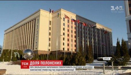 На очередных переговорах в Минске снова будут говорить об освобождении заложников