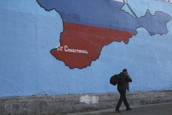 У  Британії в підручнику з географії Крим домалювали Росії