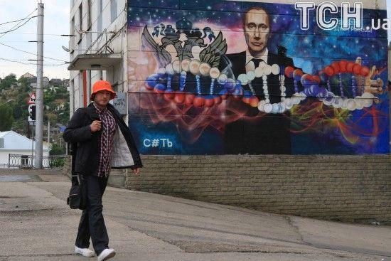 Щороку збільшується кількість росіян, котрі вважають анексію Криму порушенням міжнародного права