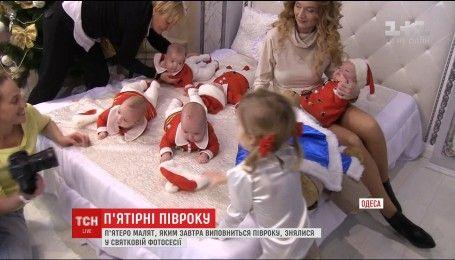Единственная в Украине пятерня переехала в новое жилье