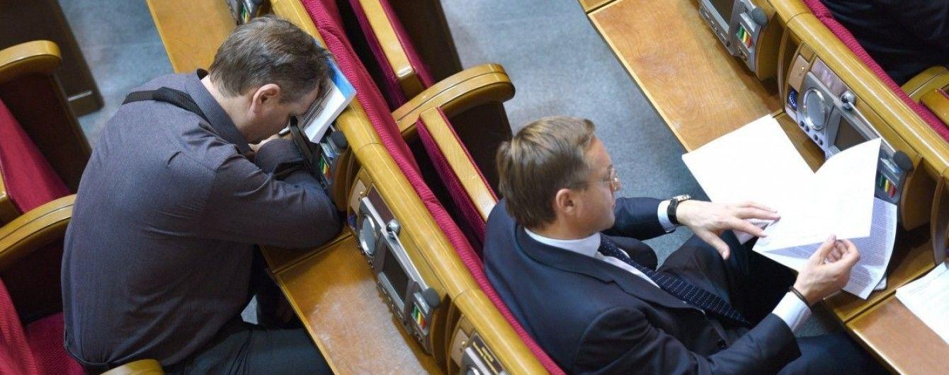 Рада приняла закон об Антикоррупционном суде. Хронология и реакция
