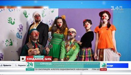 """Благотворительный марафон """"Здійсни мрію"""" собрал почти четверть миллиона гривен"""