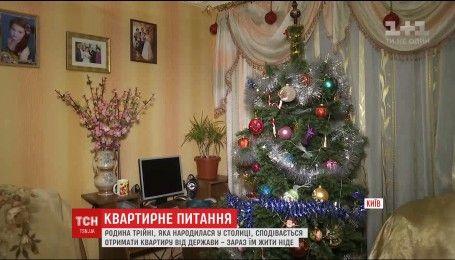 Трое девочек, рожденных в Киеве, по меньшей мере три месяца проведут в больнице