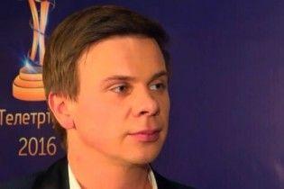Комаров продемонстрировал талисман, без которого не отправляется в путешествия