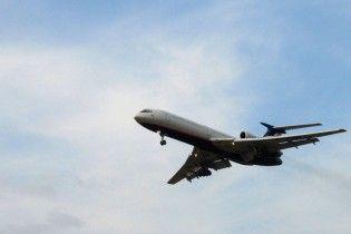 Катастрофа літака Міноборони Росії Ту-154 на шляху до Сирії. Текстовий онлайн