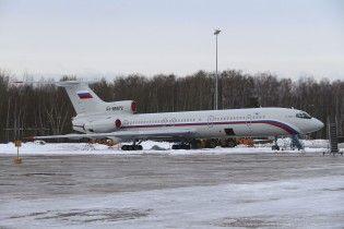 З'явилося відео ймовірного вибуху російського Ту-154