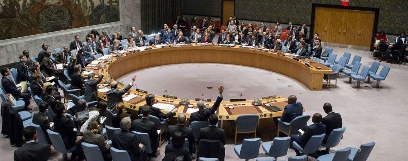 Генассамблея ООН приняла резолюцию о перемирии на время Олимпиады