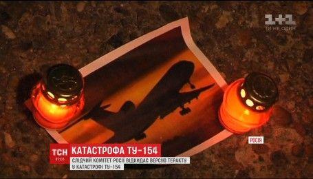 В России официально объявили общенациональный траур