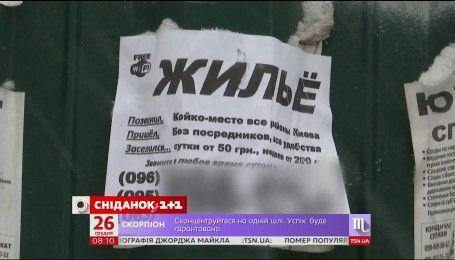 Європейська мода в українських реаліях – як працюють хостели