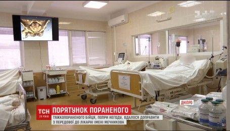 В Днепр удалось доставить тяжело раненного бойца