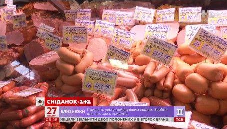 Какие колбасы предпочитают украинцы