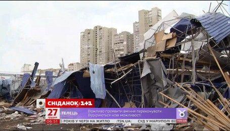 В Киеве продолжают зверски сносить МАФы