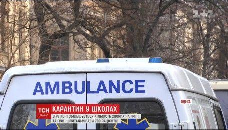 В Одессе ввели карантин из-за гриппа и ОРВИ