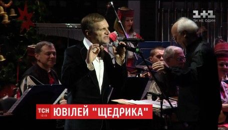 """В столетие """"Щедрика"""" вспоминают историю популярности самой известной украинской мелодии"""