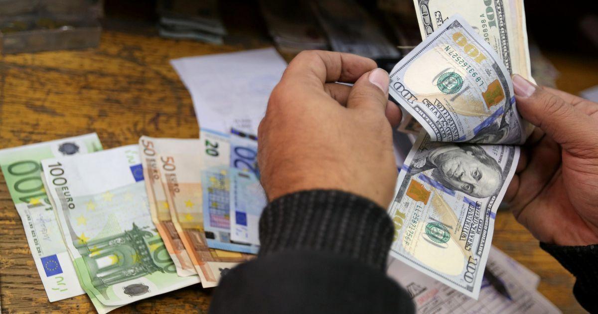 Долар США здешевшає на 11 копійок і його курс становитиме 26 655964ec45c38