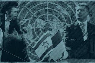 """Що може втратити Україна через своє """"за"""" в Радбезі ООН"""