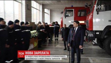 Рятувальники отримуватимуть щонайменше 5 тисяч гривень зарплатні