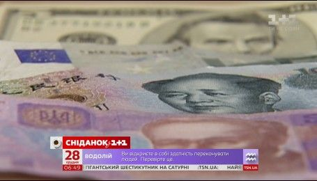 Украинские банки будут отдыхать семь дней