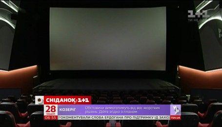 Какое влияние окажет государственная поддержка на кинематограф