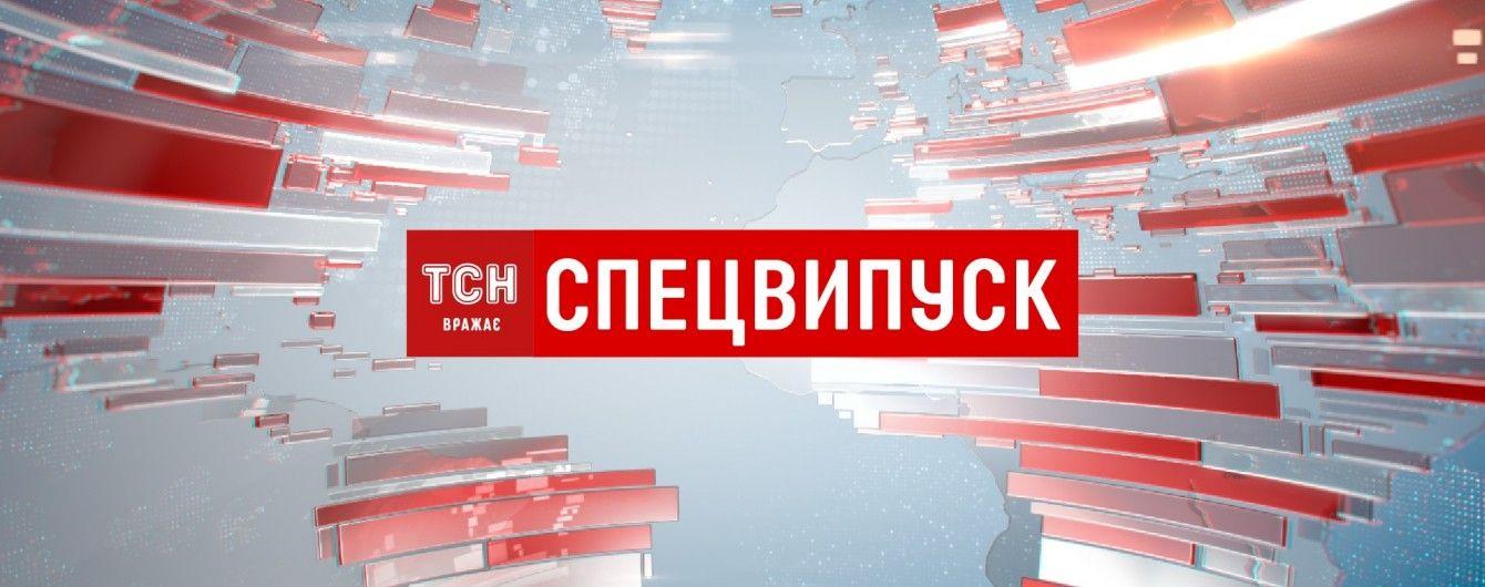 ТСН готовит евровыпуск из Страсбурга, посвященный подписанию безвиза с Украиной