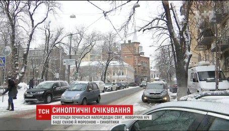 Ожеледиця та сильні пориви вітру: в Україні вируватиме негода