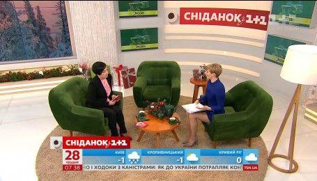 Терапевт Наталя Гордієнко розказала, як уникнути негативних наслідків акліматизації
