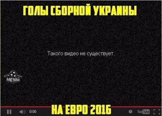 Фотожаби-2016, меми-2016_9