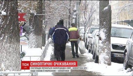 На Україну насувається негода