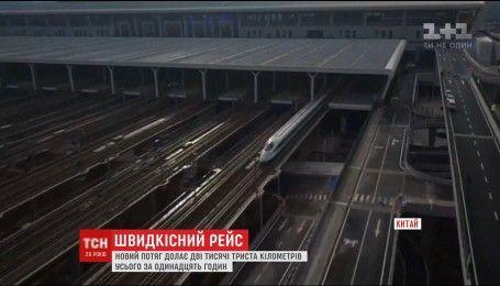 Блискавичний транспорт: у Китаї запустили нову ділянку швидкісної залізниці