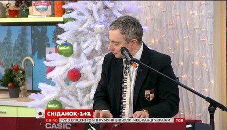Піаніст Майк Кауфман-Портніков влаштував музичне привітання до свята Хануки