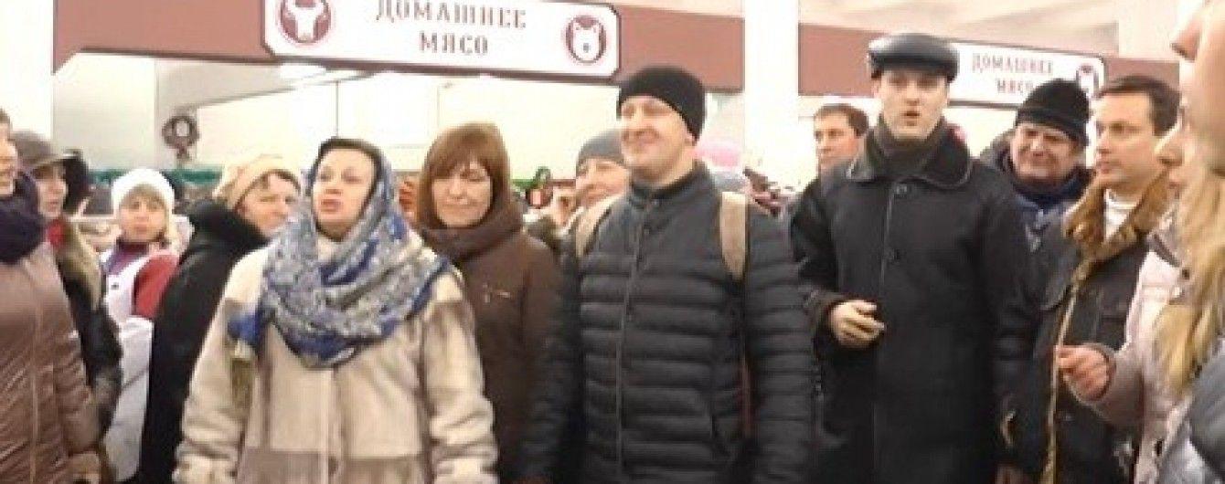 Харків'яни влаштували вражаючий флешмоб із масовим виконанням щедрівок на ринку