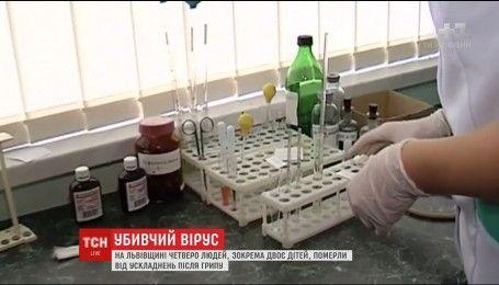 Грип в Україні скосив вісім життів