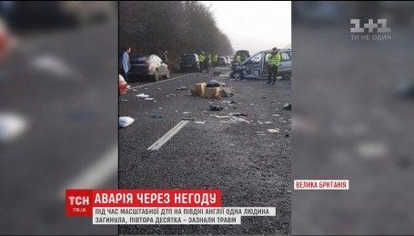 На юге Великобритании столкнулось 20 автомобилей
