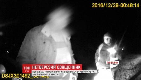 На Львовщине патрульные поймали пьяного священника за рулем автомобиля