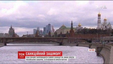 Сполучені Штати обіцяють запровадити перші особисті санкції проти Путіна