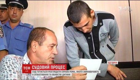 Прокуратура направила обвинительный акт в отношении рома, которого подозревают в убийстве девочки