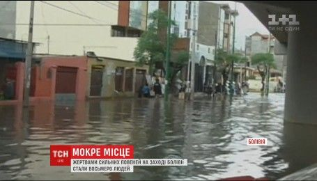 Боливия страдает от наводнений