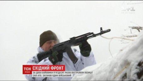 Українські військові зазнали втрат в результаті бойового зіткнення в районі Крутої Балки