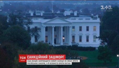 США может ввести личные санкции против президента России