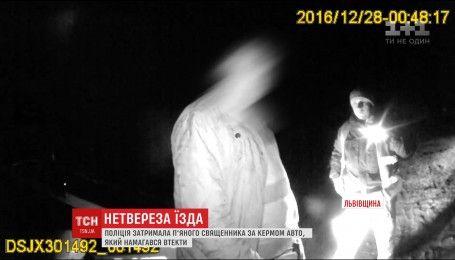 Пьяный священник пытался скрыться от полиции на Львовщине