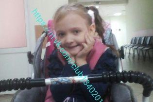 9-річна харків'янка Владислава сподівається на допомогу